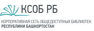 КСОБ РБ